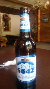 Mount Elbrus beer
