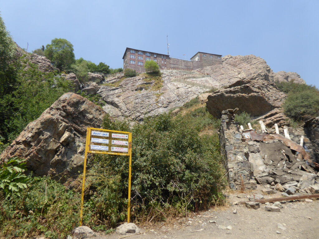 The Shirpala shelter on Mount Tochal
